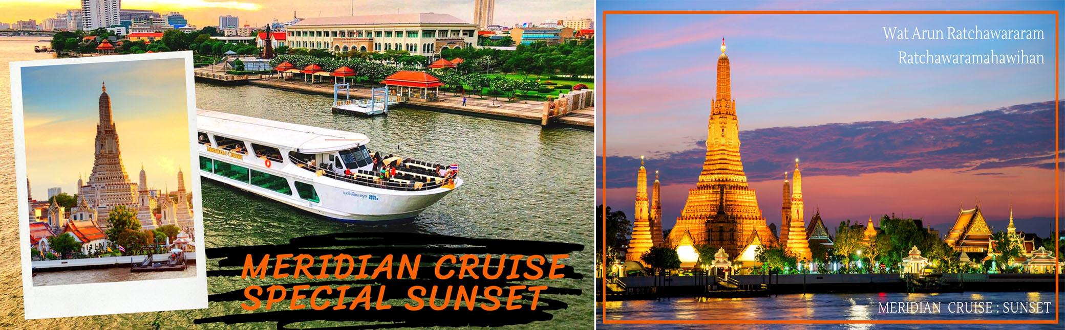 Meridian Cruise Sunset ล่องเรือแม่น้ำเจ้าพระยา  Buffet by เรือสำราญ ชมพระอาทิตย์ตกดิน