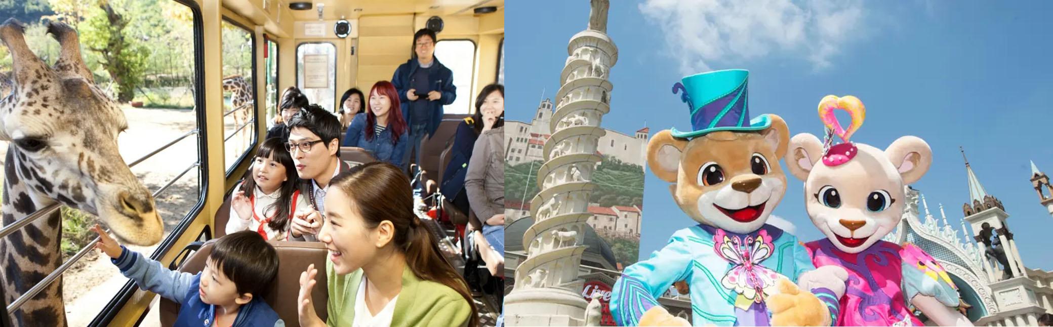 เกาหลี บัตรเข้าสวนสนุกเอเวอร์แลนด์ (Everland) (เข้าได้โดยตรงด้วย QR Code)