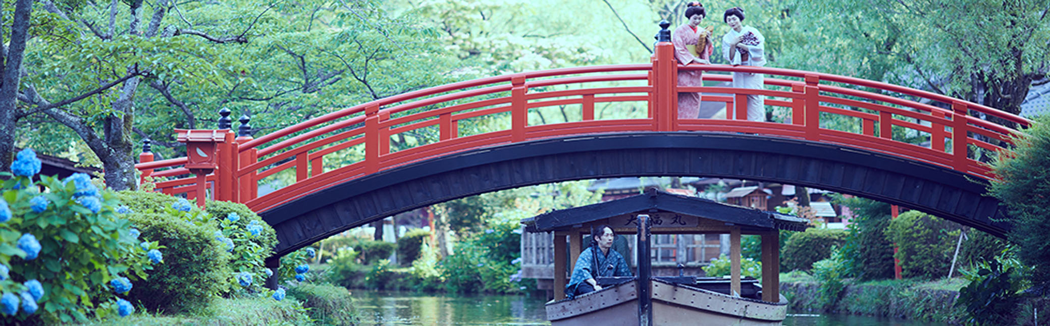 นิกโก้ บัตรเข้าสวนสนุกเอโดะ วันเดอร์แลนด์ (Edo Wonderland) Nikko Japan ญี่ปุ่น
