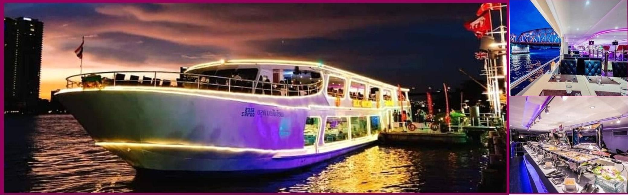 Meridian cruise Dinner ล่องเรือดินเนอร์แม่น้ำเจ้าพระยา  Buffet by เรือสำราญ