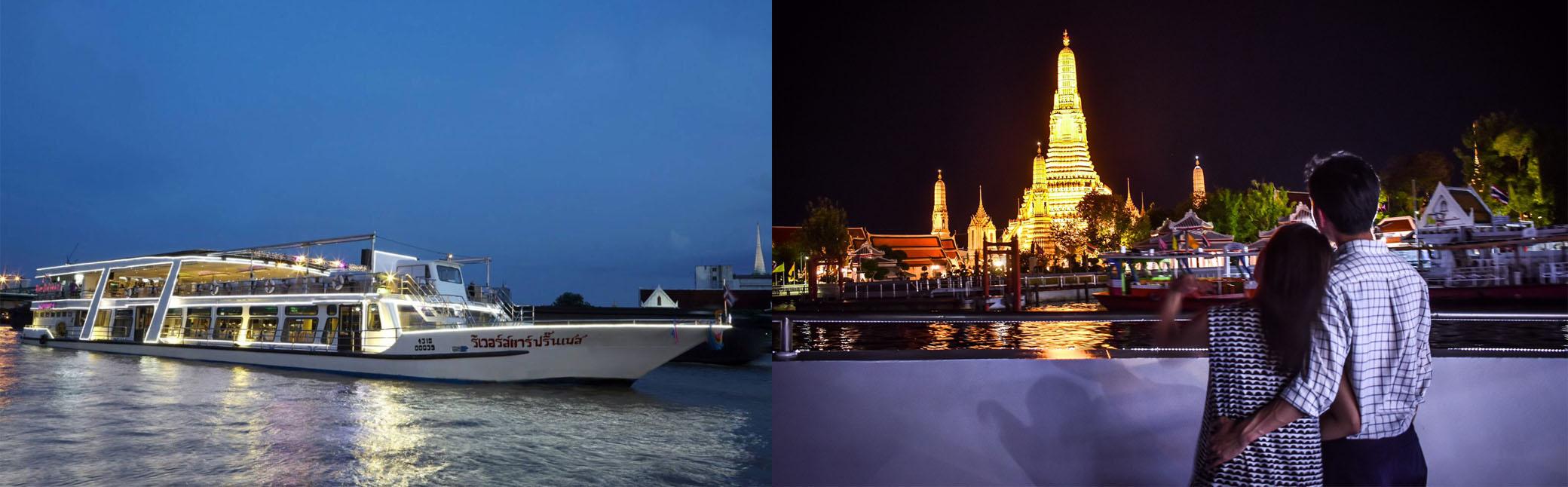 River Star Princess / Dinner Cruise ล่องเรือแม่น้ำเจ้าพระยา ริเวอร์สตาร์ปริ้นเซส
