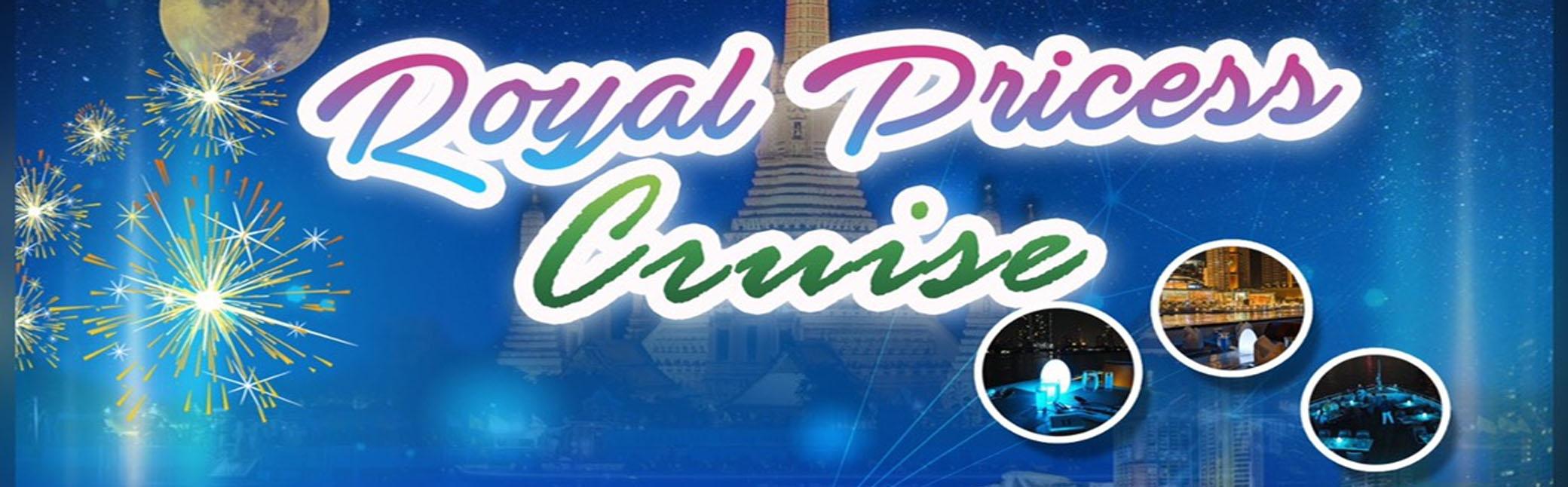 Royal Princess Cruise  ล่องเรือแม่น้ำเจ้าพระยา ดินเนอร์  Seafood Buffet by เรือสำราญ
